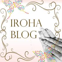 iroha-blog
